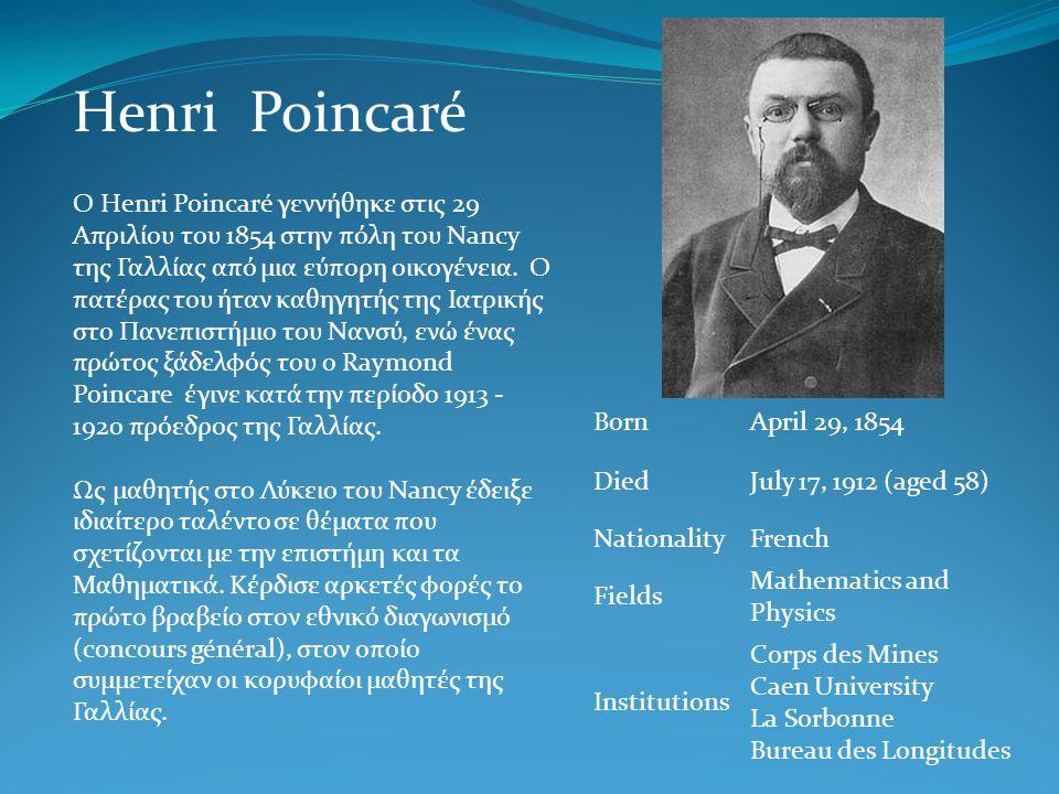 Αρχικά, ο Poincaré φοίτησε Μαθηματικά στο École Polytechnique (1873) ως φοιτητής του Charles Hermite.