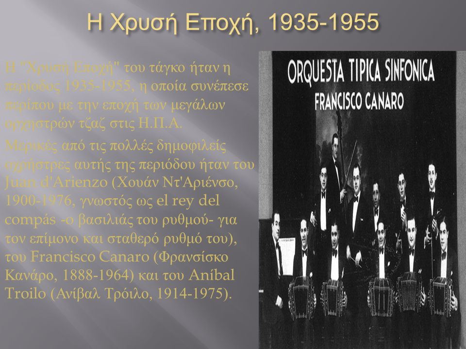 Η Χρυσή Εποχή, 1935-1955 Η