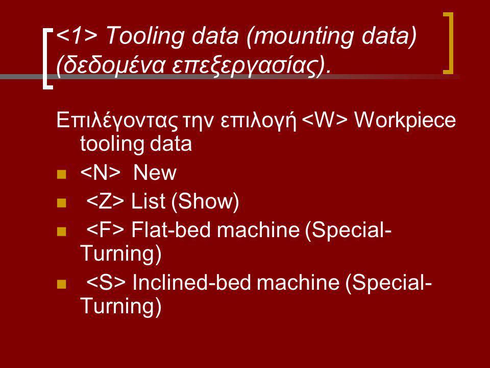 Επιλέγοντας την επιλογή Workpiece tooling data New List (Show) Flat-bed machine (Special- Turning) Inclined-bed machine (Special- Turning)