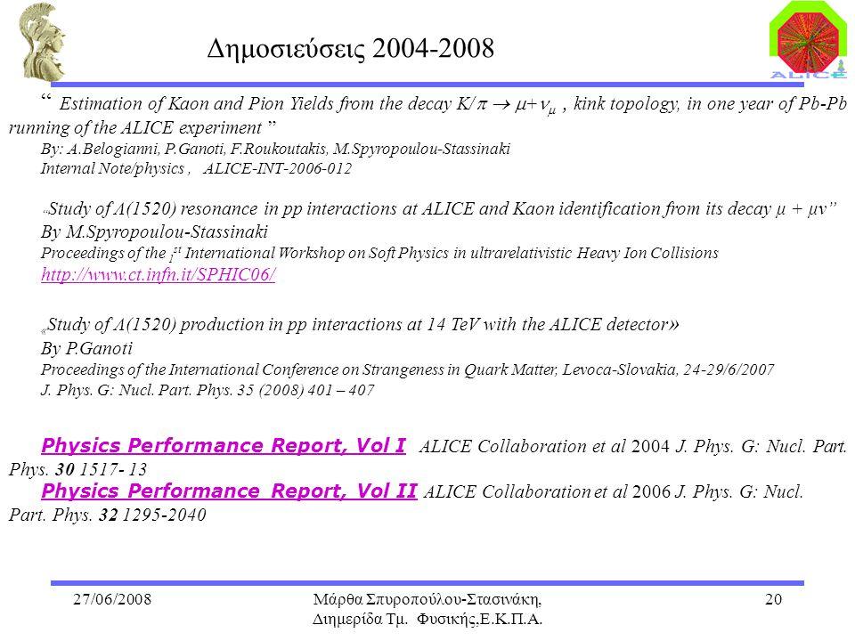 """27/06/2008Μάρθα Σπυροπούλου-Στασινάκη, Διημερίδα Τμ. Φυσικής,Ε.Κ.Π.Α. 20 """" Estimation of Kaon and Pion Yields from the decay K/    + , kink topolo"""