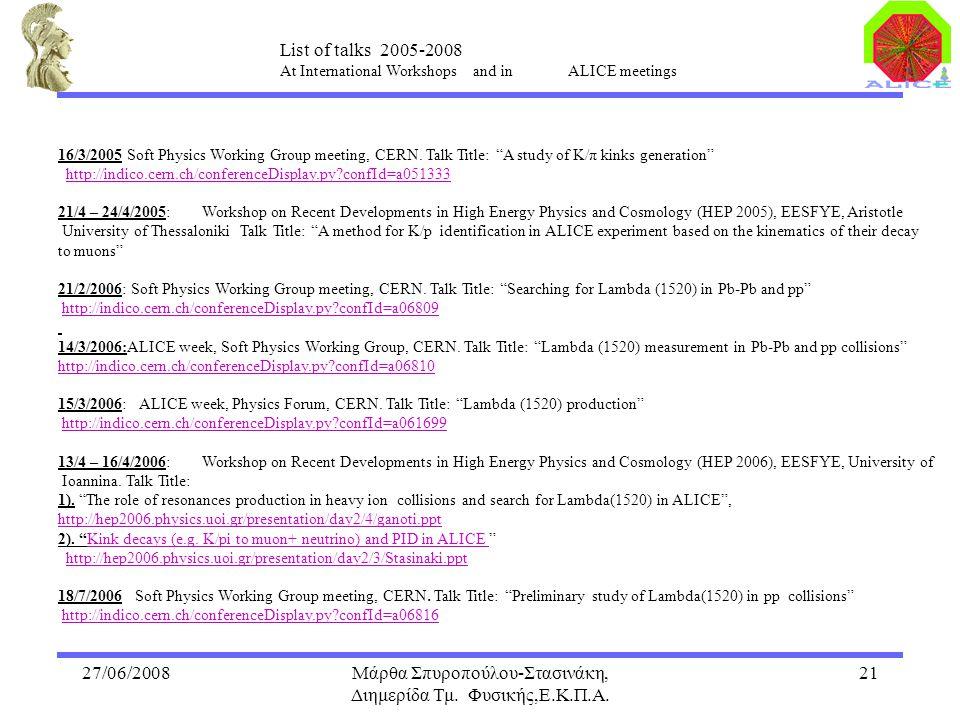 """27/06/2008Μάρθα Σπυροπούλου-Στασινάκη, Διημερίδα Τμ. Φυσικής,Ε.Κ.Π.Α. 21 16/3/2005 Soft Physics Working Group meeting, CERN. Talk Title: """"A study of K"""