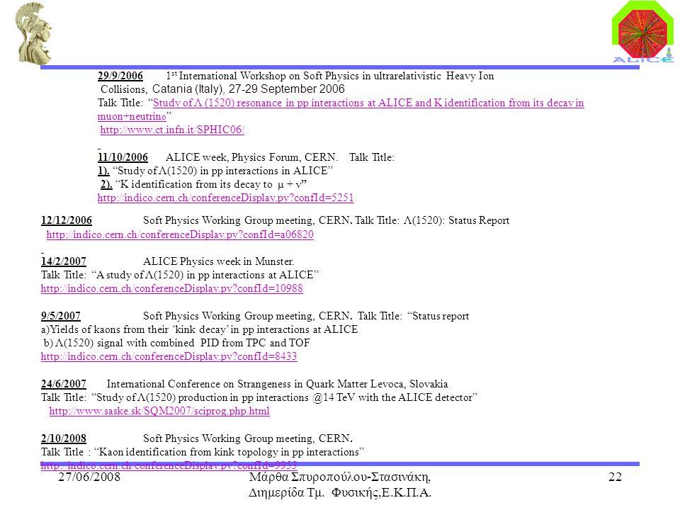 27/06/2008Μάρθα Σπυροπούλου-Στασινάκη, Διημερίδα Τμ. Φυσικής,Ε.Κ.Π.Α. 22 29/9/20061 st International Workshop on Soft Physics in ultrarelativistic Hea