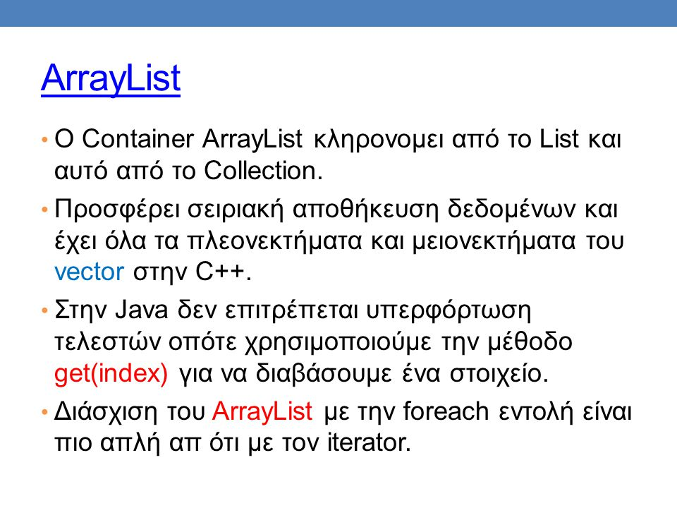 ArrayList O Container ArrayList κληρονομει από το List και αυτό από το Collection.