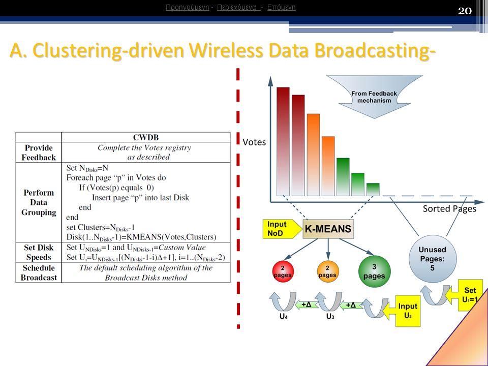20 A. Clustering-driven Wireless Data Broadcasting- ΠροηγούμενηΠροηγούμενη - Περιεχόμενα - ΕπόμενηΠεριεχόμενα Επόμενη