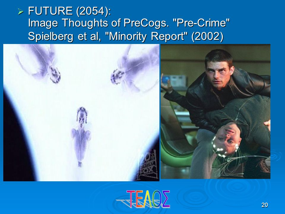 20  FUTURE (2054): Image Thoughts of PreCogs.