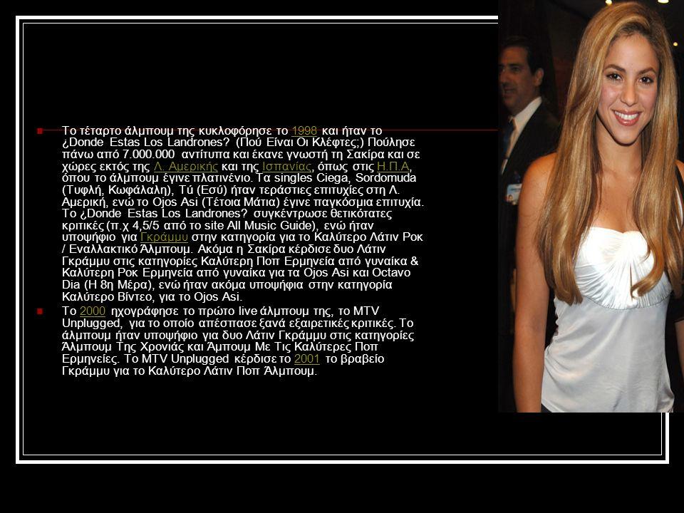 Το τέταρτο άλμπουμ της κυκλοφόρησε το 1998 και ήταν το ¿Donde Estas Los Landrones? (Πού Είναι Οι Κλέφτες;) Πούλησε πάνω από 7.000.000 αντίτυπα και έκα