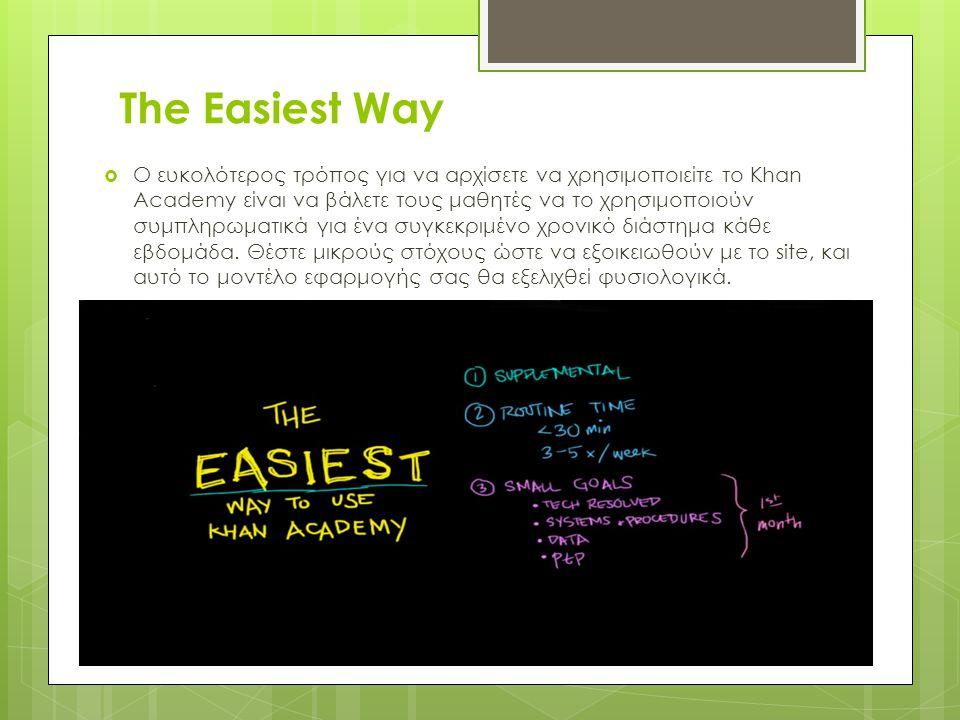 Μοντέλα εφαρμογής στην τάξη  Υπάρχουν πολλοί τρόποι για να εφαρμοστεί το Khan Academy. Ακολουθούν μερικές σύντομες περιγραφές και συστάσεις των τεσσά