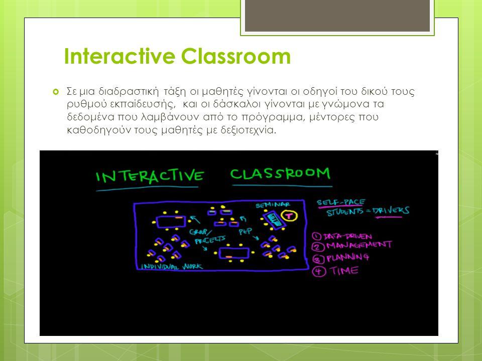 Learning Labs  Οι μαθητές μπορούν να χρησιμοποιήσουν το χρόνο τους στην εκμάθηση εργαστηριακών ασκήσεων ως υποστηρικτικό μέσο για την επίτευξη των επ