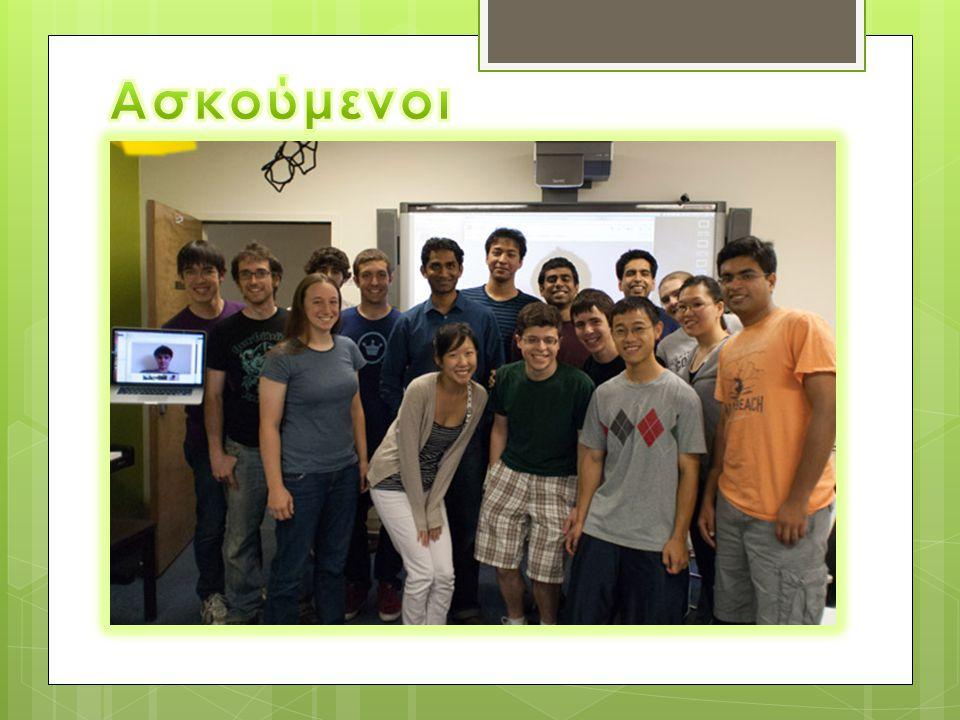 Προσφορά Εργασίας ΗΗ Khan Academy προσφέρει εργασία σε: MMobile Developers. DDesigners. EEducational Exercise Software Developers. SSoftware