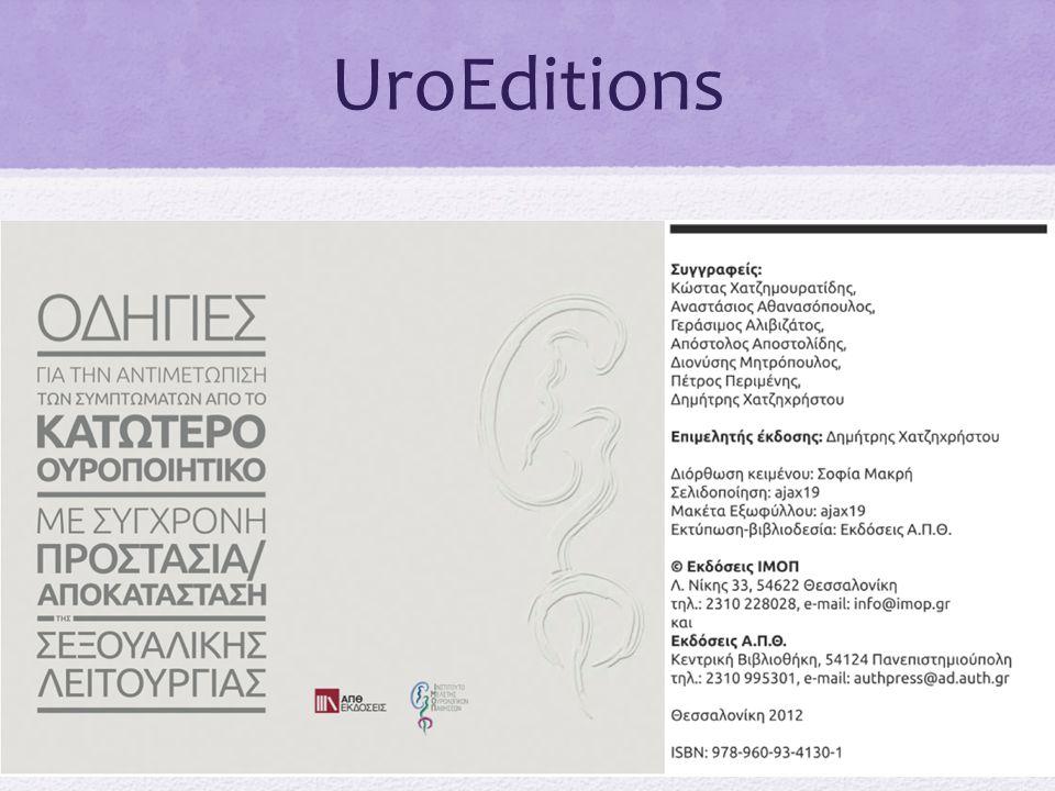 UroEditions