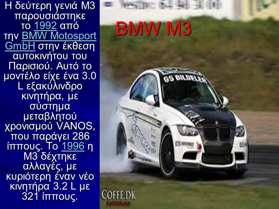 Η δεύτερη γενιά Μ3 παρουσιάστηκε το 1992 από την BMW Motosport GmbH στην έκθεση αυτοκινήτου του Παρισιού. Αυτό το μοντέλο είχε ένα 3.0 L εξακύλινδρο κ