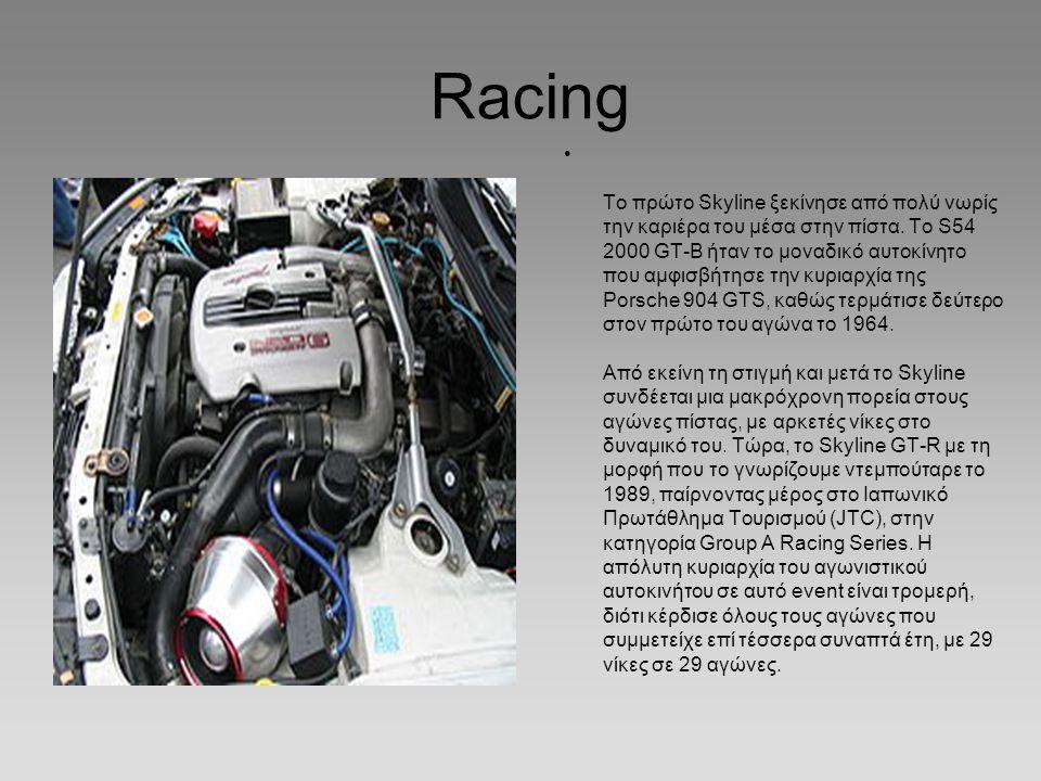 Racing Το πρώτο Skyline ξεκίνησε από πολύ νωρίς την καριέρα του μέσα στην πίστα. Το S54 2000 GT-B ήταν το μοναδικό αυτοκίνητο που αμφισβήτησε την κυρι