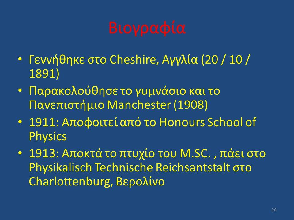 Βιογραφία Γεννήθηκε στο Cheshire, Αγγλία (20 / 10 / 1891) Παρακολούθησε το γυμνάσιο και το Πανεπιστήμιο Manchester (1908) 1911: Αποφοιτεί από το Honou