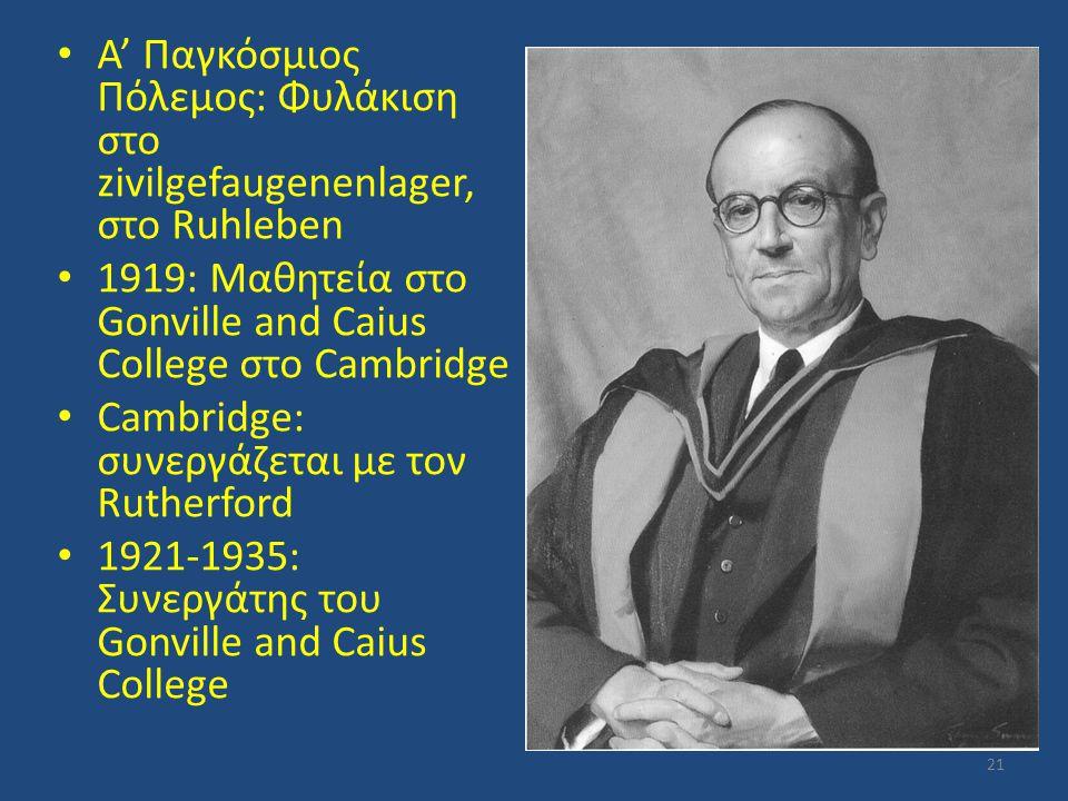 Α' Παγκόσμιος Πόλεμος: Φυλάκιση στο zivilgefaugenenlager, στο Ruhleben 1919: Μαθητεία στο Gonville and Caius College στο Cambridge Cambridge: συνεργάζ