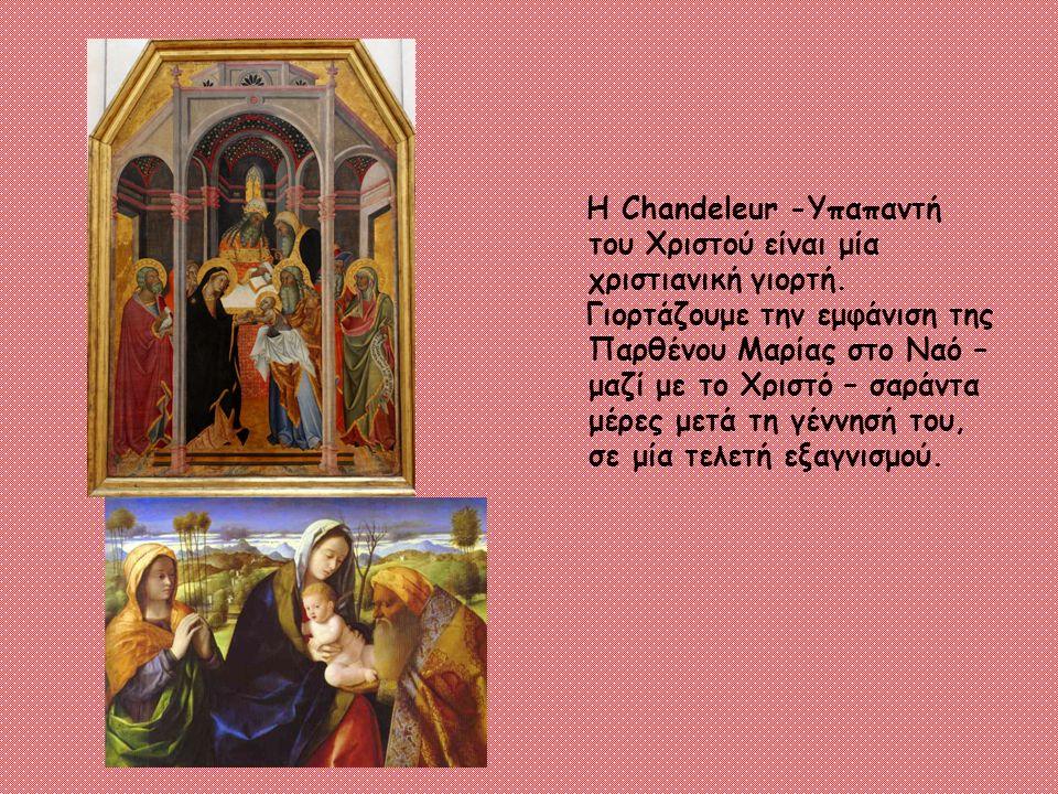 Η Chandeleur -Υπαπαντή του Χριστού είναι μία χριστιανική γιορτή.