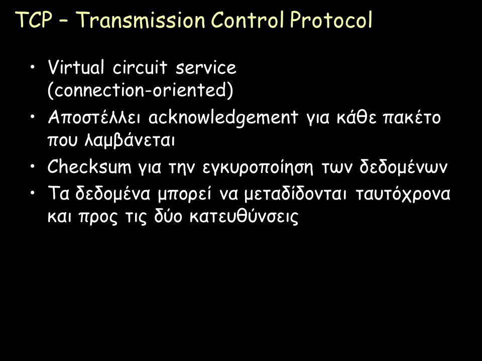 Page 75 TCP – Transmission Control Protocol Virtual circuit service (connection-oriented) Αποστέλλει acknowledgement για κάθε πακέτο που λαμβάνεται Ch