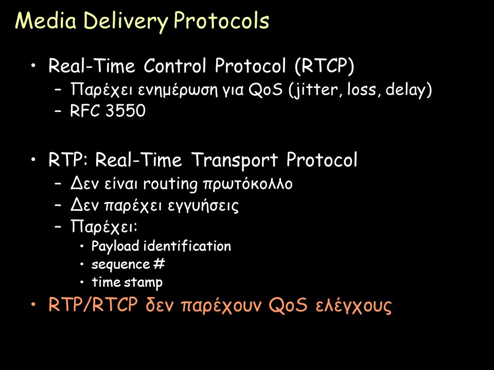 Page 88 Media Delivery Protocols Real-Time Control Protocol (RTCP) –Παρέχει ενημέρωση για QoS (jitter, loss, delay) –RFC 3550 RTP: Real-Time Transport