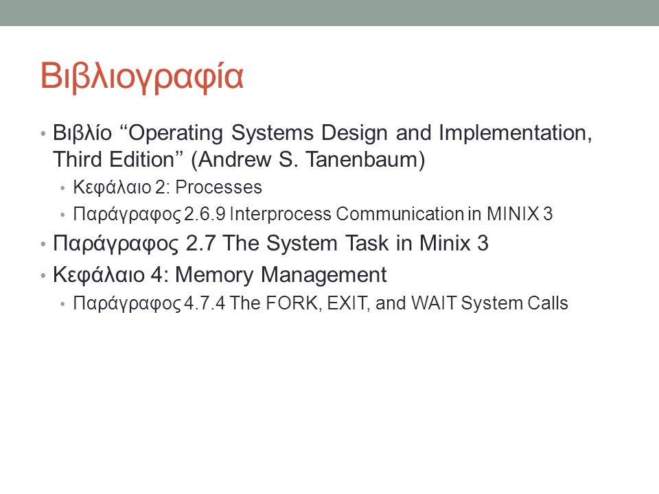 Βιβλιογραφία Βιβλίο ''Operating Systems Design and Implementation, Third Edition'' (Andrew S.