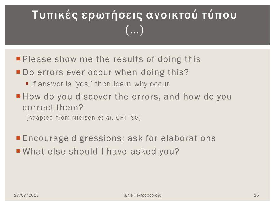 Τυπικές ερωτήσεις ανοικτού τύπου (…)  Please show me the results of doing this  Do errors ever occur when doing this?  If answer is 'yes,' then lea