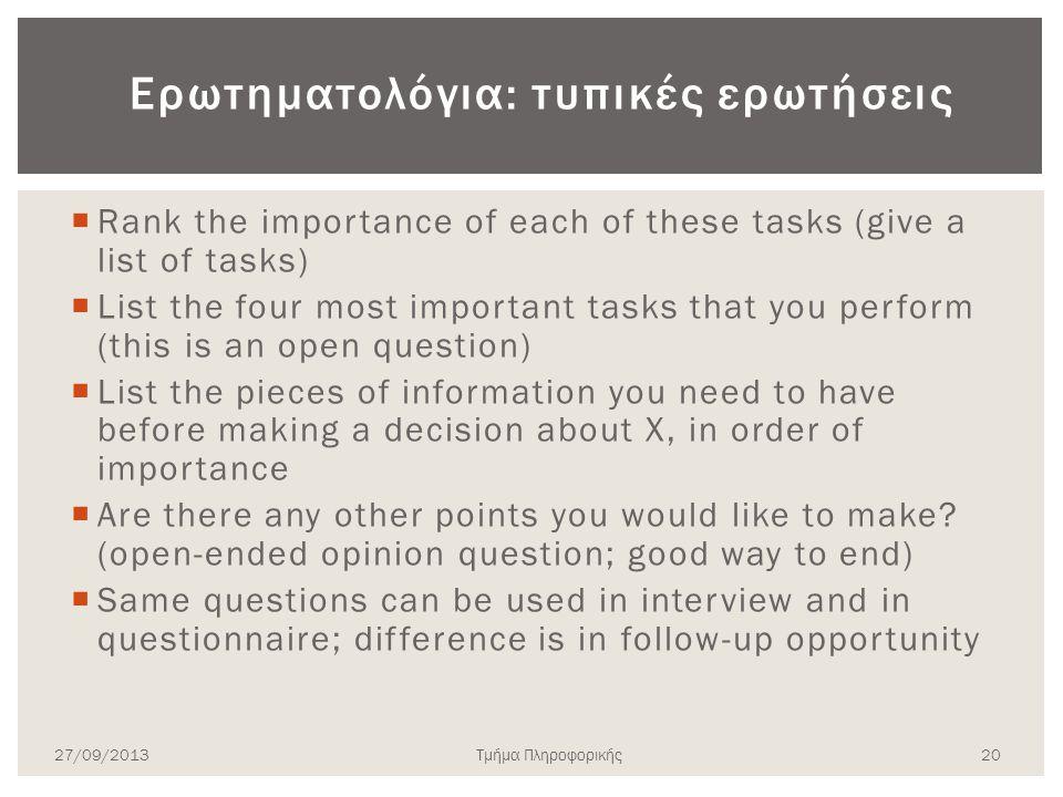 Ερωτηματολόγια: τυπικές ερωτήσεις  Rank the importance of each of these tasks (give a list of tasks)  List the four most important tasks that you pe