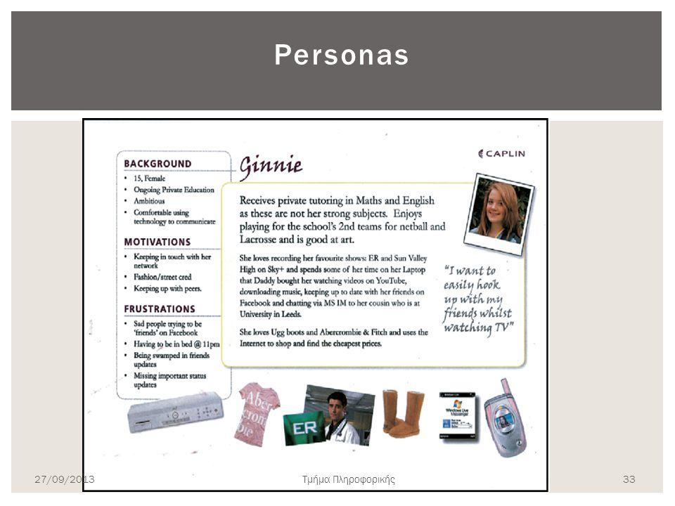Personas 27/09/2013Τμήμα Πληροφορικής 33