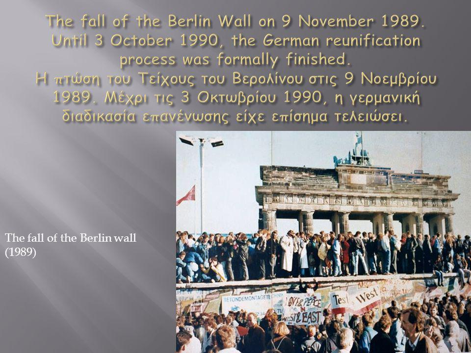 The fall of the Berlin wall (1989)