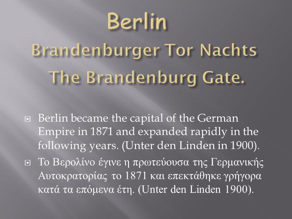  Τεκμηριώθηκε για πρώτη φορά τον 13ο αιώνα, το Βερολίνο έγινε η πρωτεύουσα του Βασιλείου της Πρωσίας (1701-1918), της Γερμανικής Αυτοκρατορίας (1871-1918), της Δημοκρατίας της Βαϊμάρης (1919-1933) και του Τρίτου Ράιχ (1933-1945).
