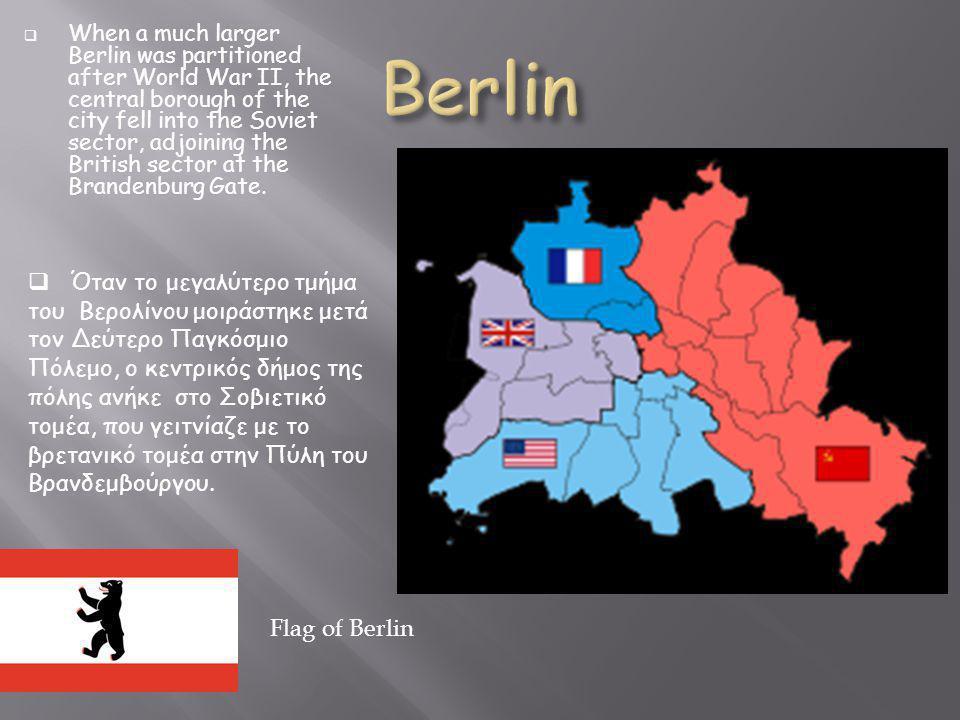 Το Βερολίνο είναι μια πόλη του κόσμου του πολιτισμού, της πολιτικής, των μέσων ενημέρωσης, και της επιστήμης, φιλοξενεί επίσης 147 ξένες πρεσβείες.