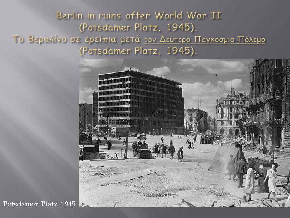 Το Βερολίνο είναι η πατρίδα για φημισμένα πανεπιστήμια, ερευνητικά ιδρύματα, ορχήστρες, μουσεία, και διασημότητες και φιλοξενεί πολλά αθλητικά γεγονότα.