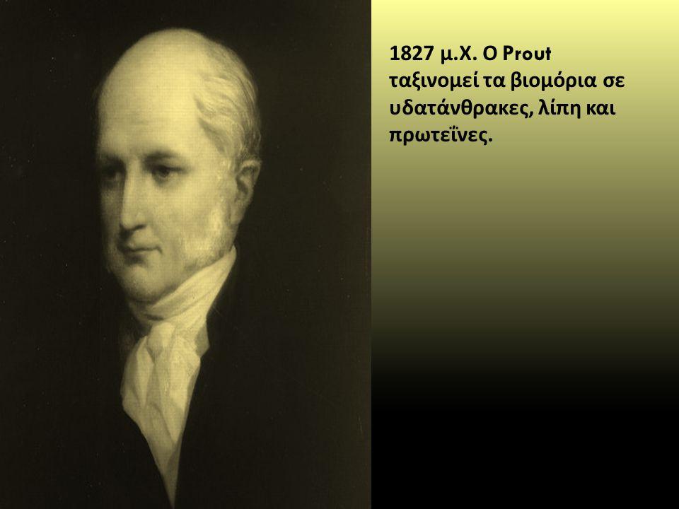 1827 μ. Χ. Ο Prout ταξινομεί τα βιομόρια σε υδατάνθρακες, λίπη και πρωτεΐνες.