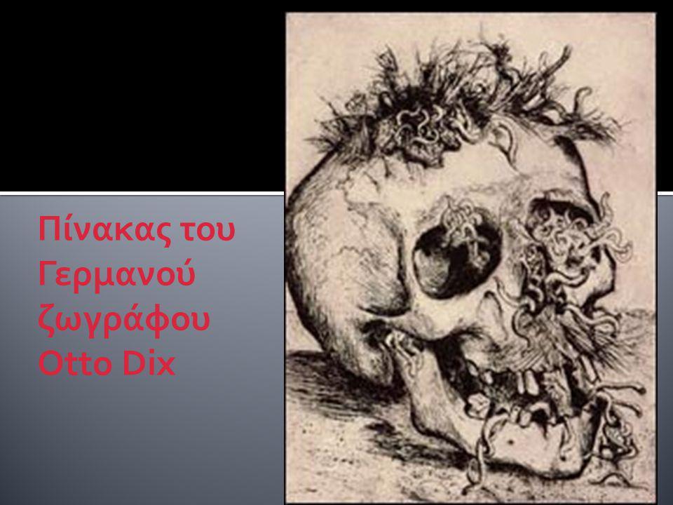 Πίνακας του Γερμανού ζωγράφου Otto Dix