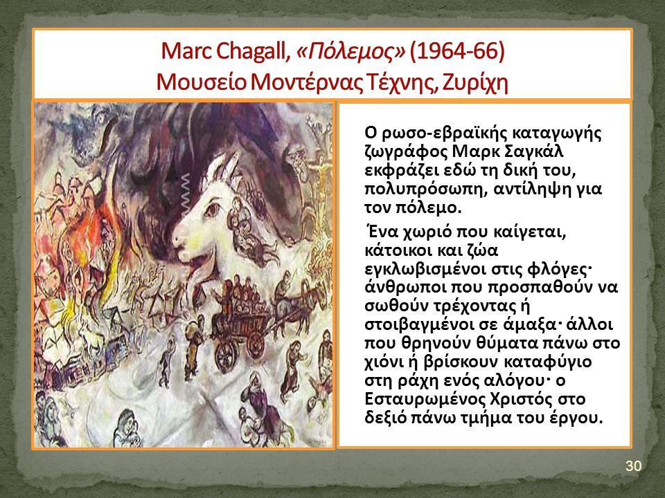 30 Ο ρωσο-εβραϊκής καταγωγής ζωγράφος Μαρκ Σαγκάλ εκφράζει εδώ τη δική του, πολυπρόσωπη, αντίληψη για τον πόλεμο. Ένα χωριό που καίγεται, κάτοικοι και