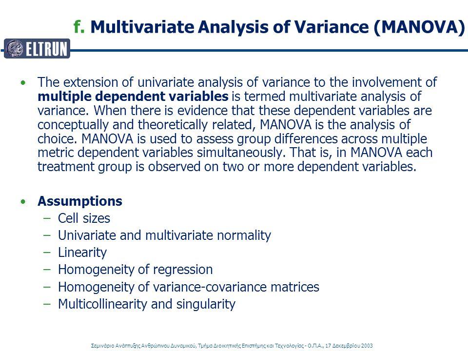 Σεμινάριο Ανάπτυξης Ανθρώπινου Δυναμικού, Τμήμα Διοικητικής Επιστήμης και Τεχνολογίας - Ο.Π.Α., 17 Δεκεμβρίου 2003 f. Multivariate Analysis of Varianc