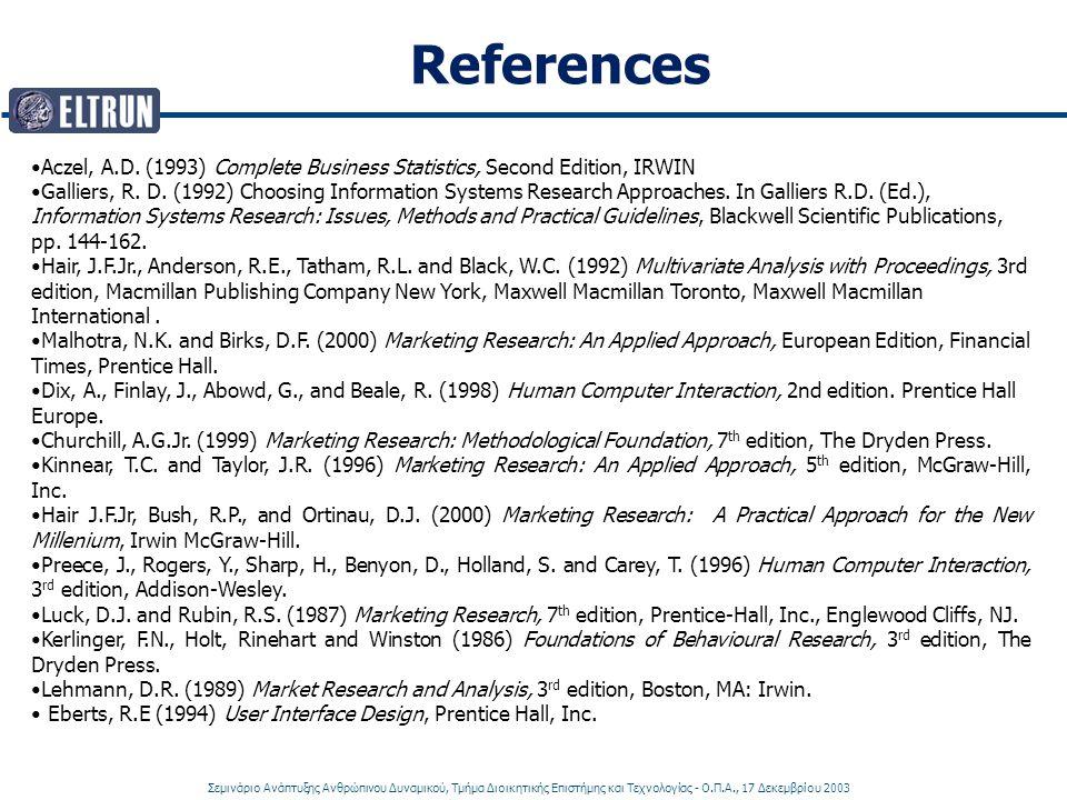 Σεμινάριο Ανάπτυξης Ανθρώπινου Δυναμικού, Τμήμα Διοικητικής Επιστήμης και Τεχνολογίας - Ο.Π.Α., 17 Δεκεμβρίου 2003 References Aczel, A.D. (1993) Compl