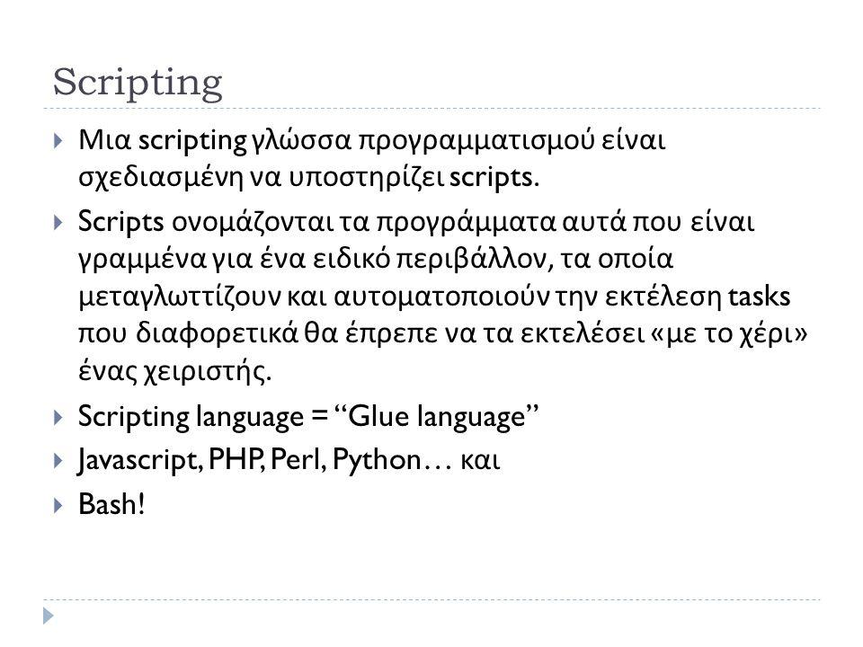 Scripting  Μια scripting γλώσσα προγραμματισμού είναι σχεδιασμένη να υποστηρίζει scripts.