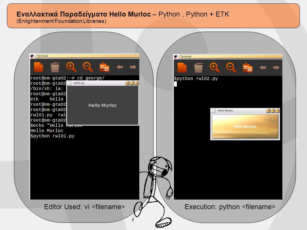 Τα πιο κάτω έχουν εγκατασταθεί αλλά δεν τα αξιοποιήσαμε: description (execution command) php (php) perl (perl) mysql server/client/modules (mysql*) gcc (arm-angstrom-linux-gnueabi-gcc) Java (jalimo) Υπάρχουν αλλά δεν εγκαταστάθηκαν: sqlite apache2 Δυνατότητες – FOSS Servers/Interpreters/Compilers