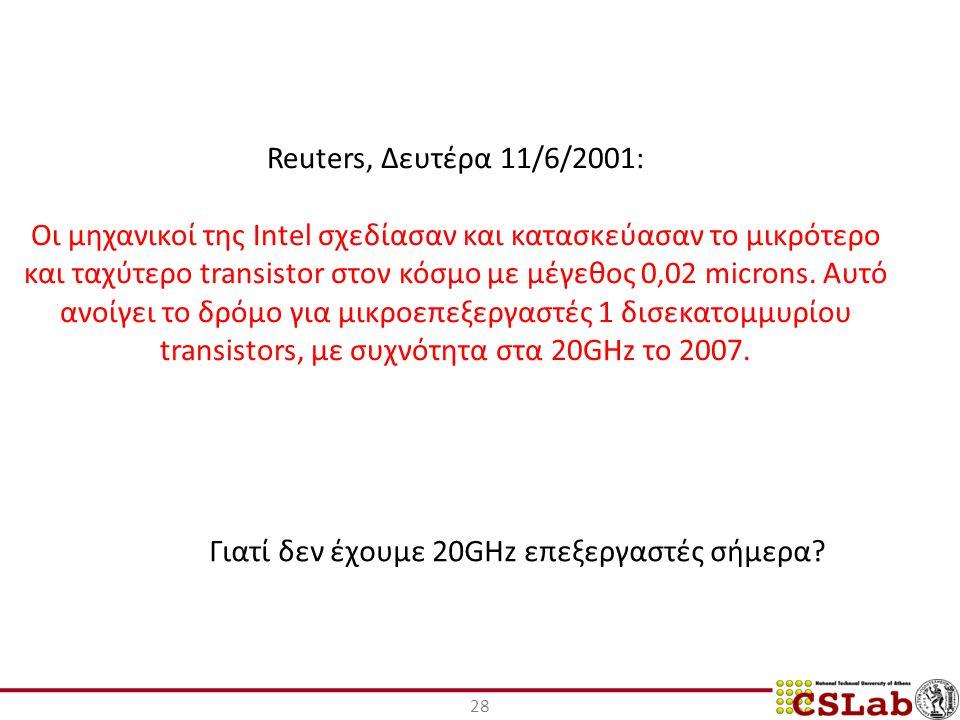 28 Reuters, Δευτέρα 11/6/2001: Οι μηχανικοί της Intel σχεδίασαν και κατασκεύασαν το μικρότερο και ταχύτερο transistor στον κόσμο με μέγεθος 0,02 microns.