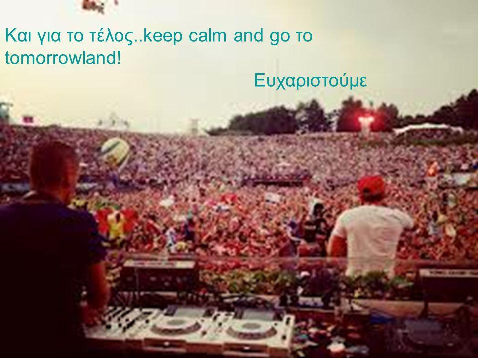 Και για το τέλος..keep calm and go to tomorroland.