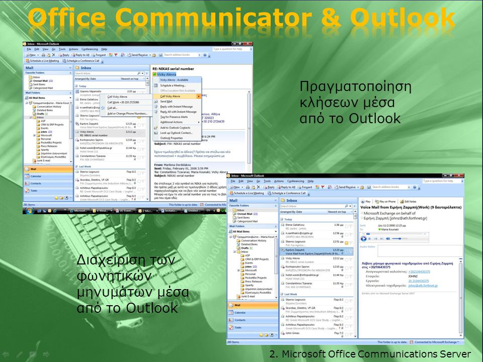Πραγματοποίηση κλήσεων μέσα από το Outlook Διαχείριση των φωνητικών μηνυμάτων μέσα από το Outlook 2.