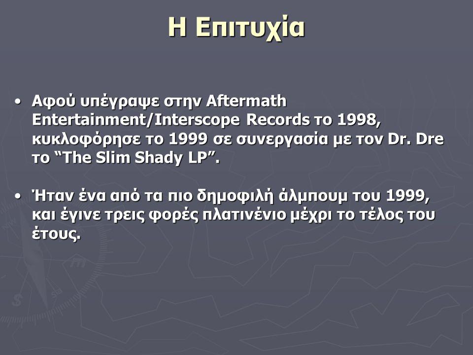 """Η Επιτυχία Αφού υπέγραψε στην Aftermath Entertainment/Interscope Records το 1998, κυκλοφόρησε το 1999 σε συνεργασία με τον Dr. Dre το """"The Slim Shady"""