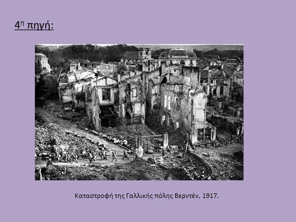 Καταστροφή της Γαλλικής πόλης Βερντέν, 1917. 4 η πηγή: