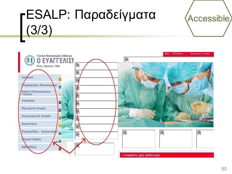 50 ESALP: Παραδείγματα (3/3) Accessible