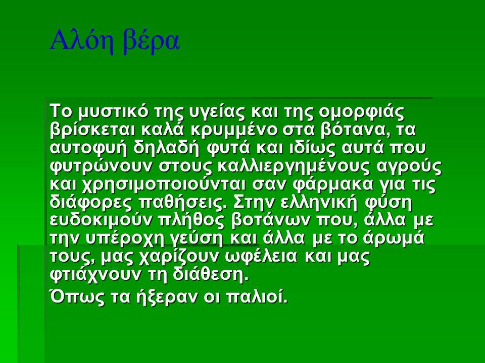 ΛΙΝΑΡΟΣΠΟΡΟΣ
