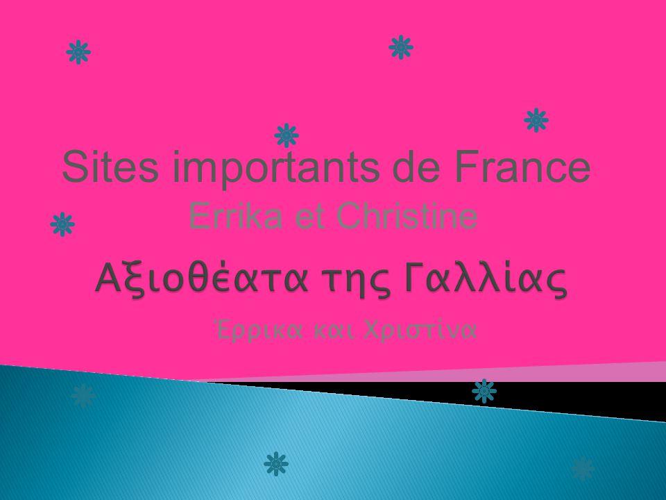Έρρικα και Χριστίνα Sites importants de France Errika et Christine