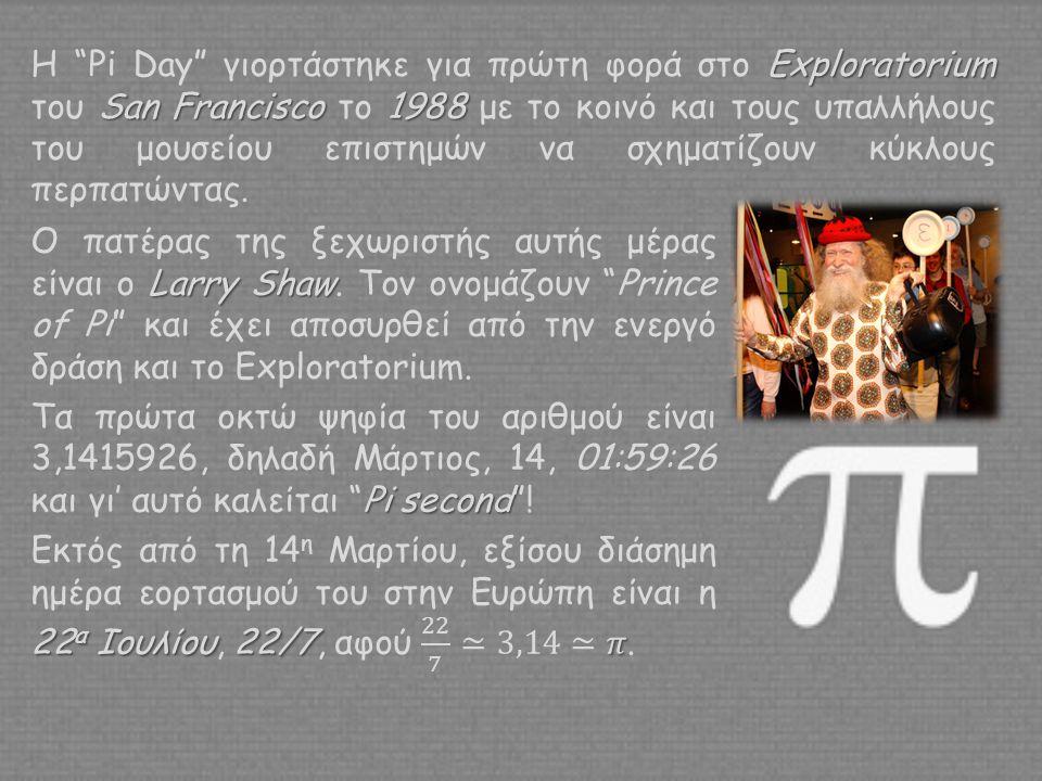 π Η μαγεία του π όμως δε συγκινεί μόνον τους μαθηματικούς, αλλά εκατοντάδες χιλιάδες απλούς ανθρώπους σε όλο τον κόσμο, που αντιλαμβάνονται το θέμα ως ένα από τα πιο δημοφιλή παράξενα στην ιστορία της σκέψης.