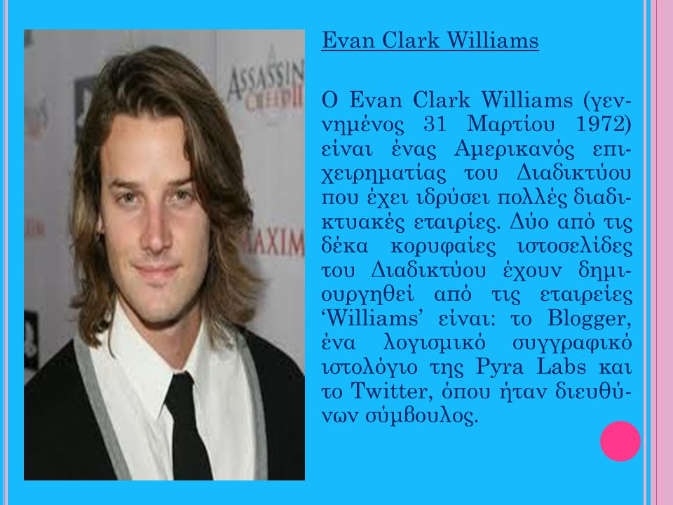 Evan Clark Williams O Evan Clark Williams (γεν- νημένος 31 Μαρτίου 1972) είναι ένας Αμερικανός επι- χειρηματίας του Διαδικτύου που έχει ιδρύσει πολλές