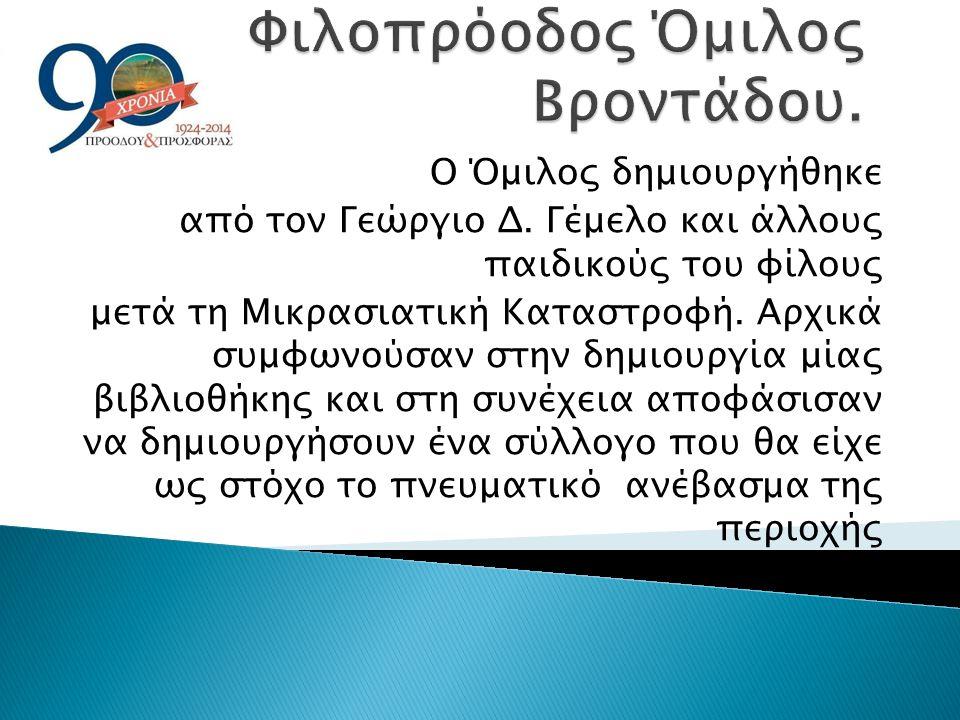 Χριστόφορος Μερούσης Κλασικός Μαραθώνιος Αθηνών 2013.