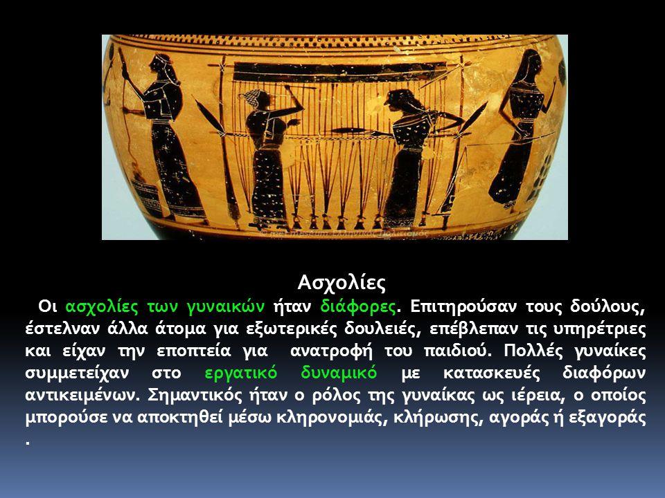 Ενδυμασία Οι Αρχαίοι Έλληνες έδιναν μεγάλη σημασία στην χρησιμότητα και στην άνεση.
