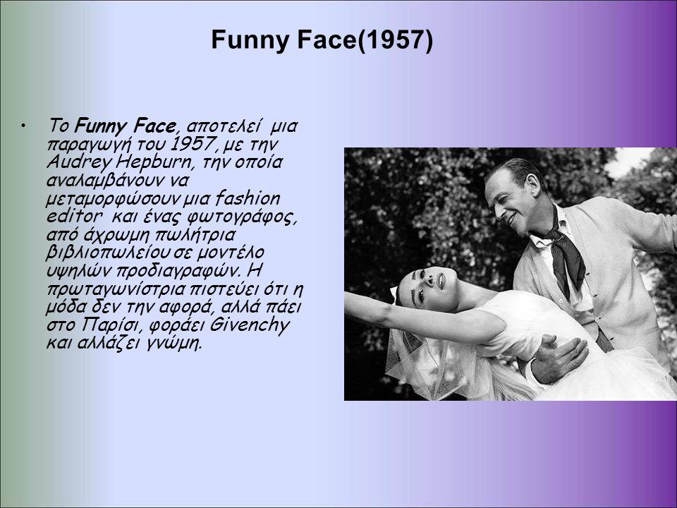 Funny Face(1957) Το Funny Face, αποτελεί μια παραγωγή του 1957, με την Audrey Hepburn, την οποία αναλαμβάνουν να μεταμορφώσουν μια fashion editor και ένας φωτογράφος, από άχρωμη πωλήτρια βιβλιοπωλείου σε μοντέλο υψηλών προδιαγραφών.
