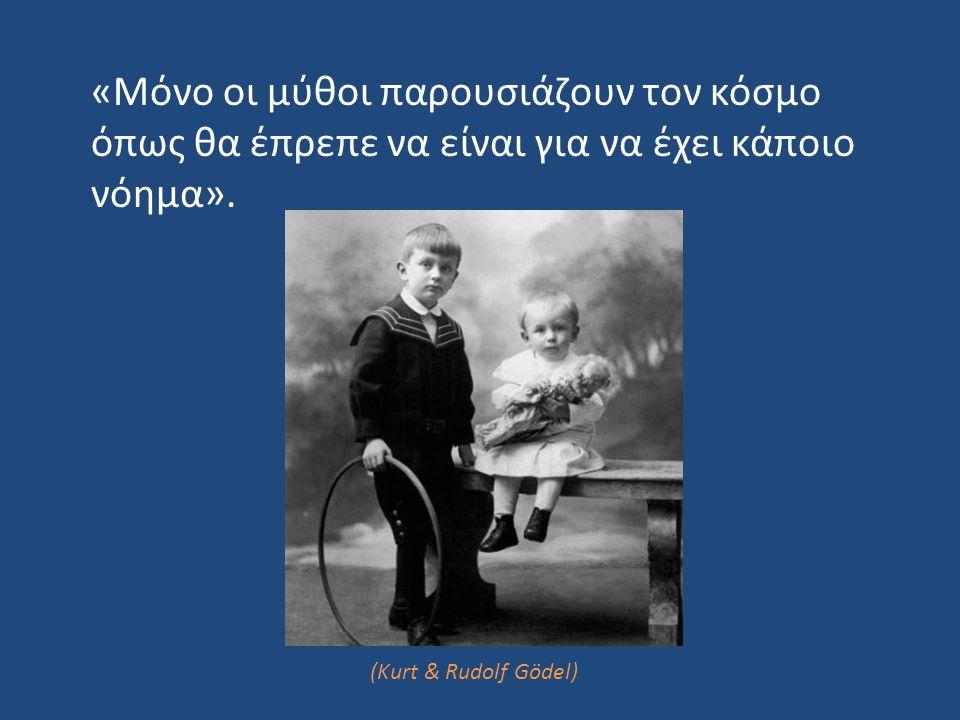 Βιογραφία Γεννήθηκε στο Μπρνο το 1906 1910: Συμπτώματα αγχώδους νεύρωσης 1912: Συμπτώματα ρευματικής αρθρίτιδας 1923: Αποφοιτεί από το σχολείο στο Μπρνο (Μπρνο, Τσεχία)